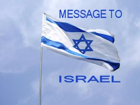 Message To Israel MP3's
